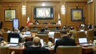 نظر شورای شهر درباره تعطیلی پایتخت