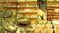 کاهش قیمت سکه و طلا در بازار امروز + آخرین نرخ