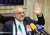 آخرین خبرها درباره پرداخت مطالبات فرهنگیان بازنشسته