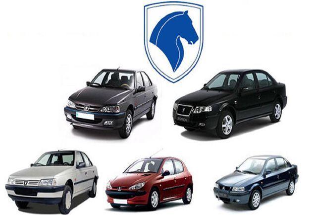 اگر خرید خودرو را به تاخیر انداخته اید بخوانید + قیمت