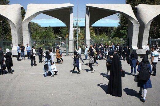 درخواست همسان سازی حقوق هیئت علمی دانشگاه ها
