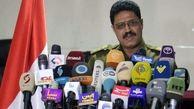 ارتش یمن: سطح شکنندگی گنبد آهنی برملا شد