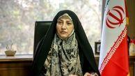 امروز درباره تعطیلی تهران تصمیم گیری میشود؟