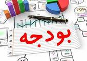 برنامه اصلاح ساختار بودجه روی میز مجلس