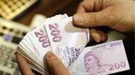 قیمت لیر و ۱۶ ارز دیگر + جدول