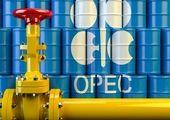 نفت سال آینده چند دلار خواهد شد؟