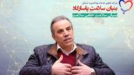 شرکتی که دندانپزشکی ایران را جهانی کرد/ بنیان سلامت پاسارگارد جهانی شد