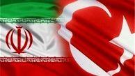 اظهارنظر ترکیه درباره دیوارکشی با مرزهای ایران