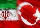 ایران امسال چقدر پسته صادر کرد؟