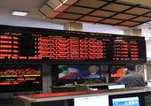 معامله مشکوک دو سرمایه گذاری در بورس امروز