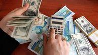 قیمت دلار در بانکها (۹۹/۰۴/۱۹)