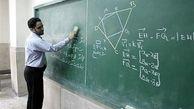 شیوهنامه اشتغال برای این دسته از معلمان ابلاغ شد
