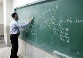 شروط جدید استخدام معلمان اعلام شد