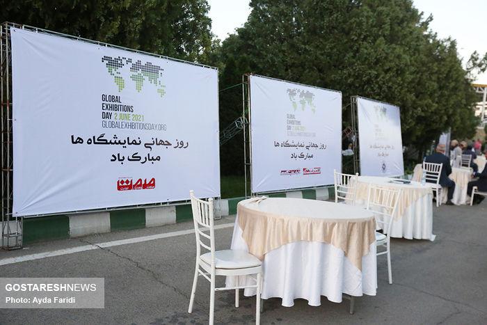 تصاویر/ مراسم روز جهانی نمایشگاهها برگزار شد