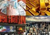 چرا بازارهای داخلی حباب دارد؟