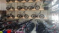 افزایش صد درصدی قیمت دوچرخه! + آخرین نرخ ها در بازار
