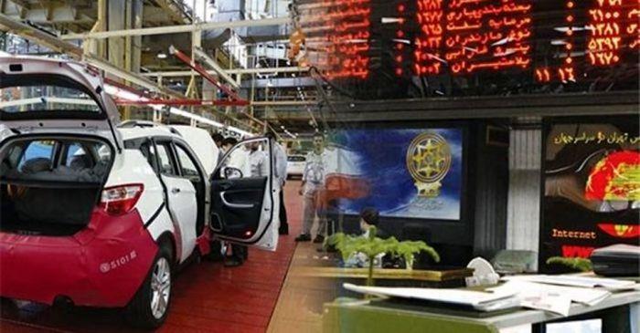 ارزش سهام ایران خودرو در بورس چقدر است؟