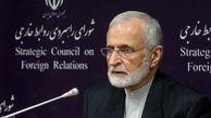 خرازی: آمریکا باید ۷۰ میلیارد دلار به ایران بدهد