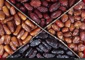 مصرف زیاد ویتامین C برای سلامتی مضر است؟