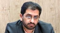 شهردار جدید مشهد معرفی شد