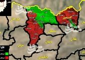 افغانستان تسلیم شد؟