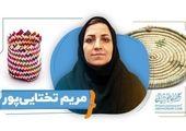تصاویر/ عودلاجان و مرثیهای بر صنایع دستی ایران