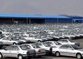 بررسی طرحهای پیشفروش خودروسازان در مجلس