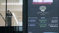 سیتا نمادی ثابت در بورس