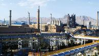 سنگ آهن مورد نیاز ذوب آهن از کجا تامین می شود؟
