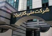 بازدید امام جمعه شهرستان شازند از نیروگاه حرارتی شازند