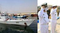 روابط دوجانبه نیروی دریایی ایران با پاکستان