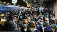 مسافران در مترو نخندند