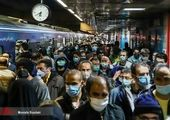 مسافران مترو مراقب باشند