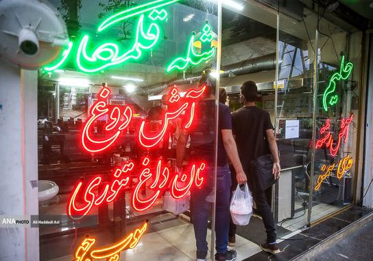 رمضان-تهران (30)