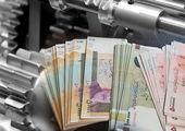 رشد چشمگیر پرداخت تسهیلات به دو بخش مهم کشور