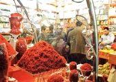 آخرین قیمت انواع زعفران در بازار (۹۹/۱۱/۰۸) + جدول