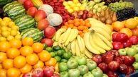 قیمت روز میوه در میادین تره بار + جدول