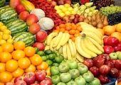 ریزش قیمت میوه / ارزانی های بیشتر در راه است