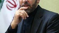 وارونه گذاشتن پرچم ایران روی میز مذاکره با پاکستان + عکس