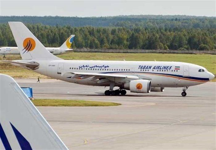 لغو ۲ پرواز هواپیمایی تابان به دلیل نقض مقررات