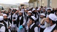 هفت هزار زندانی طالبان آزاد می شوند + جزئیات