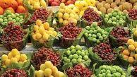 گران قیمت ترین میوه های بازار / زردآلو ۹۰ هزار تومان!