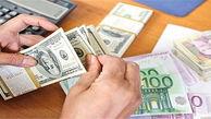 پیش بینی قیمت دلار برای روزهای آینده