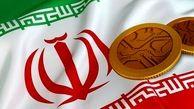 سرنوشت عجیب رمزارزها در ایران / قانون جدید وضع میشود؟