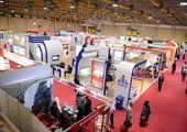 برگزاری نمایشگاههای تبریز با رعایت پروتکلهای بهداشتی