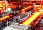 ماجرای خروج فولاد از بورس چیست؟