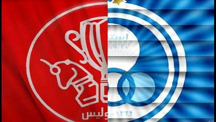 مقابله با جاسوس های آبی و قرمز