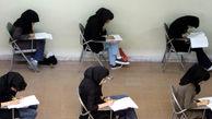 راهکارهایی برای کاهش استرس امتحان