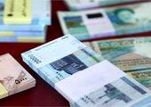 رشد چشمگیر تسهیلات پرداختی بانکها به بخش صنعت و معدن