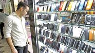 بازار موبایل چگونه سروسامان می گیرد؟